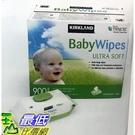 [COSCO代購] W1246810 Kirkland Signature 科克蘭超柔軟嬰兒濕巾 900 張