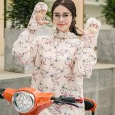 電動車防曬衣女夏季青年騎車防曬披肩騎電動摩托車防曬衣全身遮陽  LM々樂買精品