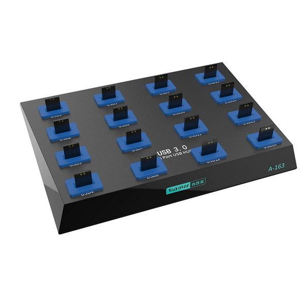 【世明國際】USB3.0西普萊工業級USB HUB 16口TF卡隨身碟批量複制測試拷貝機充電
