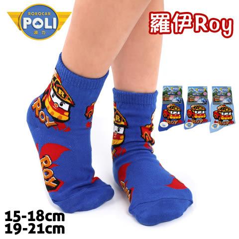 童襪 救援小英雄波力 羅伊 消防車款 台灣製 POLI