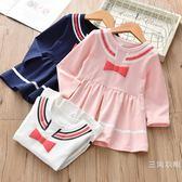 女童長袖洋裝2018秋冬季新款童裝韓版女寶長袖公主裙兒童洋氣裙衫潮