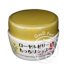 【OZIO歐姬兒】蜂王乳凝露 75g/罐...