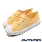 (BY)SKECHERS 餅乾鞋休閒鞋 V Lites 復古素色女鞋 帆布鞋止滑耐磨 穿搭推薦黃白 66666262YEL [陽光樂活]