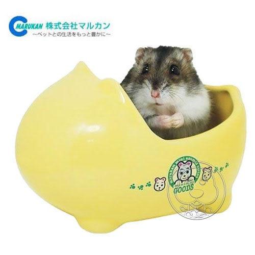 【培菓幸福寵物專營店】日本MARUKAN》MR-341 寵物鼠用可愛小便盆‧方便放置直鼠籠內
