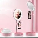 G3桌面補光燈 美顏直播化妝補光錄影拍攝 多用途檯燈 LED燈三色溫 桌面伸縮折疊 含鏡子 高度38-58cm