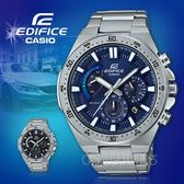 CASIO手錶專賣店 EDIFICE EFR-563D-2A 三眼賽車男錶 不鏽鋼錶帶 藍色錶面 防水100米 日期顯示