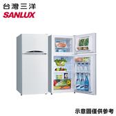 【SANLUX台灣三洋】128公升定頻風扇雙門冰箱SR-C128B1