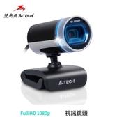 [富廉網]【A4 雙飛燕】PK-910H 1080P 高清視訊攝影機 視訊