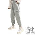 EASON SHOP(GW2386)韓版純色鬆緊腰收腰抽繩綁帶褲腳縮口多口袋工裝褲女高腰長褲直筒九分褲休閒褲