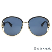 Dior 太陽眼鏡 New Volute (黑-金) 經典系列 墨鏡 久必大眼鏡
