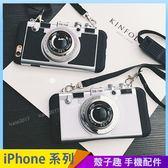 相機造型 iPhone i7 i8 i6 i6s plus 手機殼 立體相機頭 長掛脖繩 保護殼保護套 全包邊防摔殼