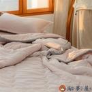 水洗棉空調被夏涼被薄款被芯可機洗被子被子蓋毯夏季【淘夢屋】