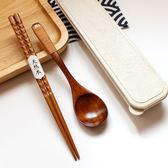 大號小麥棕色自然和風木筷子勺子套裝旅行學生開學木質便攜餐具【無趣工社】