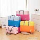 加大裝被子的袋子牛津布棉被收納袋防水衣服整理袋手提搬家打包袋-Ifashion