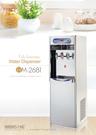 [ 家事達 ] 豪星牌HM-2681  溫熱雙溫不鏽鋼飲水機(內含5道RO逆滲透 )   特價