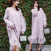 大碼女裝魚尾裙韓版洋氣過膝長款衛衣洋裝秋冬 深藏blue