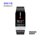【SmartBand T1】智慧健康手環...