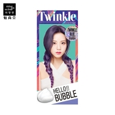 HELLO BUBBLE泡沫染髮劑 (星光藍)9B