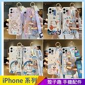 創意卡通腕帶軟殼 iPhone SE2 XS Max XR i7 i8 plus 手機殼 藍光殼 滴膠彩鑽 影片支架 全包邊防摔殼