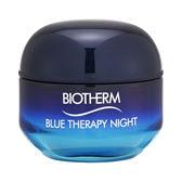 Biotherm 碧兒泉 Blue Therapy 藍鑽緊緻晚霜 (適合所有膚質)1.69oz,50ml 【玫麗網】