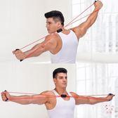 拉力器8字拉力器練臂肌男士女子家用乳膠擴胸彈力繩八字拉力繩健身器材(中秋烤肉鉅惠)