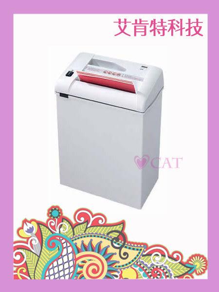 艾肯特科技♥德國 IDEAL 2245 直條狀 碎紙機 (免運費) - 台中市