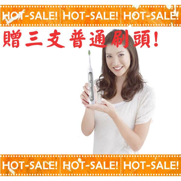 【贈普通刷頭*3】Philips Sonicare HX9182 飛利浦 白金款 音波震動 電動牙刷 (HX9172可參考)