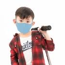 兒童款|2色|3D立體透氣口罩1入組