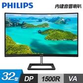 【Philips 飛利浦】328E1CA 32型 4K超廣闊色域曲面顯示器