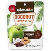 Glendee椰子酥40g巧克力風味 日華好物