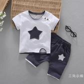 男童夏裝套裝2019新品寶寶洋氣潮裝1-3歲帥氣兒童韓版套裝星星5