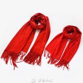 大紅色兒童圍巾仿羊絨柔軟流蘇圍脖男童女童新年紅色披肩可親子新 多色小屋