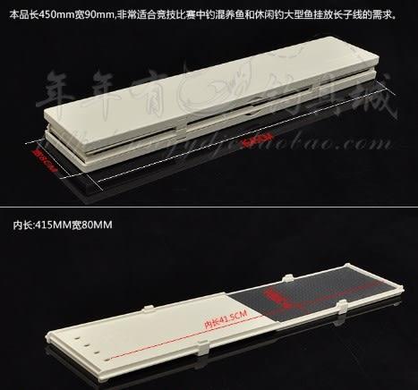 [協貿國際]  CZ-717競技子線板超長多功能仕掛盒