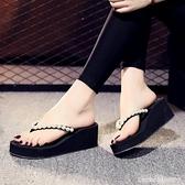 夾腳拖鞋 人字拖女厚底坡跟夾腳涼拖鞋時尚外穿鬆糕底防滑沙灘鞋新款夏 城市科技