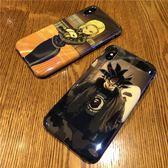 【SZ15磨砂七龍珠悟空 iphone XS MAX手機殼 iphone XR XS手機殼 iphone 8plus手機殼 i6s plus手機殼 iphone X