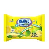 《箱購區》無塵氏-擦拭拖地兩用布(檸檬柑橘)*12枚*12包(箱)