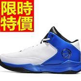 籃球鞋-輕便舒適輕量男運動鞋61k19【時尚巴黎】