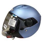 【東門城】ZEUS ZS213 素色(消光銀藍) 半罩式安全帽 雙鏡片