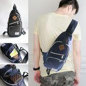[潮流堂 ]  防潑水麂皮插座多收納二用斜背包 後背包  184650115