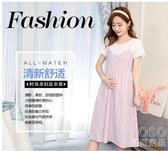 孕婦洋裝 孕婦夏裝洋裝2020時尚新款哺乳衣夏季月子服夏天中長款過膝裙子 優尚良品