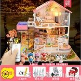 diy小屋閣樓房子模型手工創意制作拼裝別墅公主房中國風禮物 漾美眉韓衣