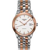LONGINES 浪琴 旗艦系列機械錶-白x雙色版/38.5mm L48743927