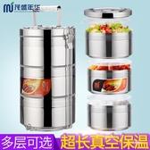 大容量多層304不銹鋼保溫飯盒三層四層真空保溫桶層成人便當盒