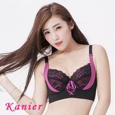 【Kanier卡妮兒】小馬甲刷卡機能型雙色內衣(黑紫_BCD)_2853