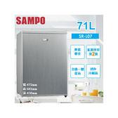 ◎順芳家電◎ 『SAMPO聲寶』SR-P10G
