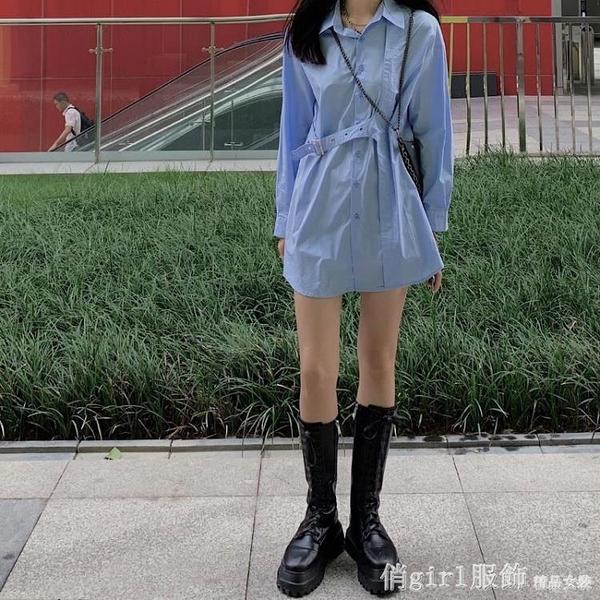 長袖襯衫 設計感小眾藍色襯衫裙女秋季新款港味復古韓版寬鬆中長款長袖上衣 開春特惠