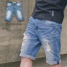抓破造型反摺褲管立體刷色牛仔短褲【N92...