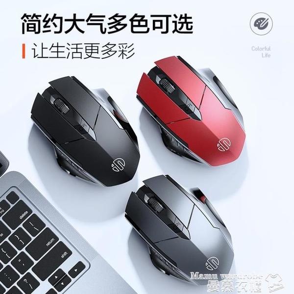 英菲克PM6無線滑鼠可充電式藍芽雙模靜音無聲無限便攜辦公游戲電競適用聯想戴爾蘋果mac男生
