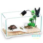 魚缸 烏龜髮帶曬台玻璃小型別墅養龜缸家用生態養烏龜專用缸免換水T