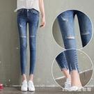 八分牛仔褲女刷破時尚韓版修身顯瘦2020新款九分小腳緊身大碼長褲女 LR20383『3C環球數位館』